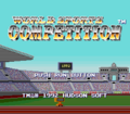 WorldSportsCompetition TG16 title.png