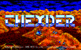 Thexder PC88 title.png