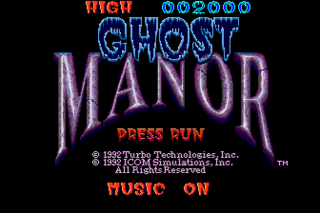 GhostManor title.png