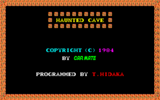 HauntedCave title.png