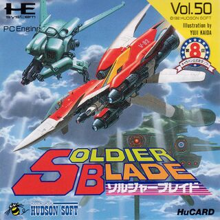 SoldierBlade PCE JP Box Front.jpg