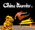 ChinaWarrior title.png