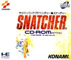 SnatcherCDROMantic CDROM2 JP Box Front.jpg